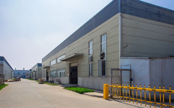 Changzhou Yima Plastic Products Factory